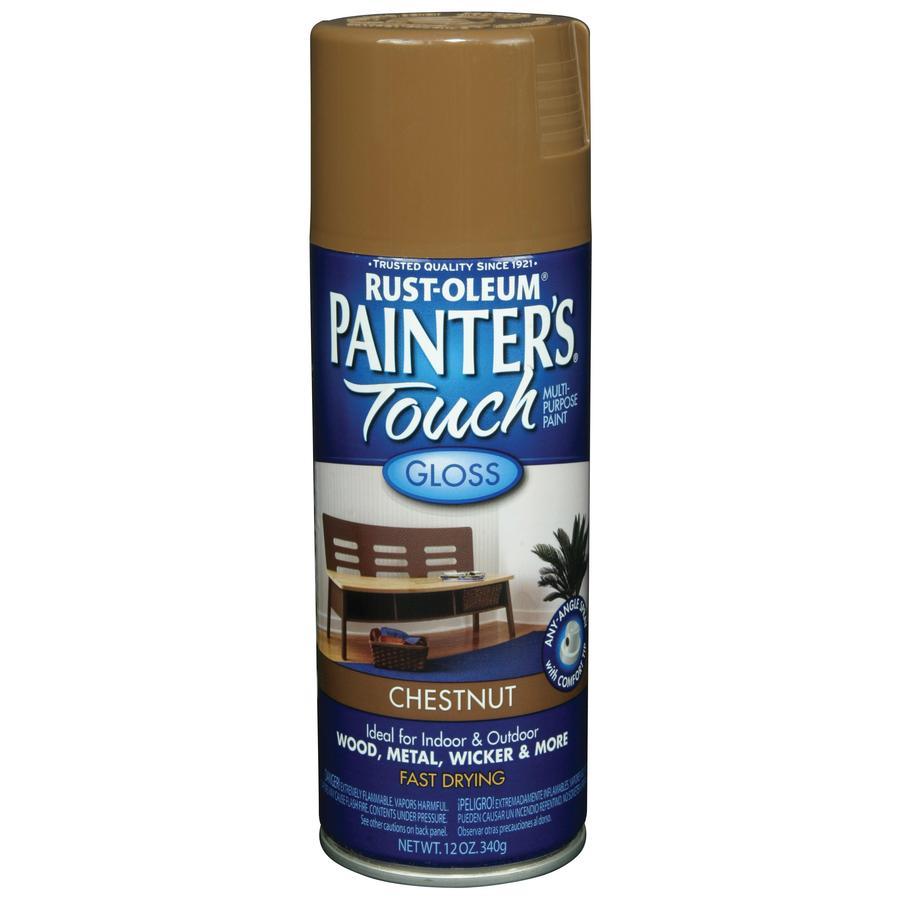 Rust Oleum Painters Touch Spray Paint Reviews