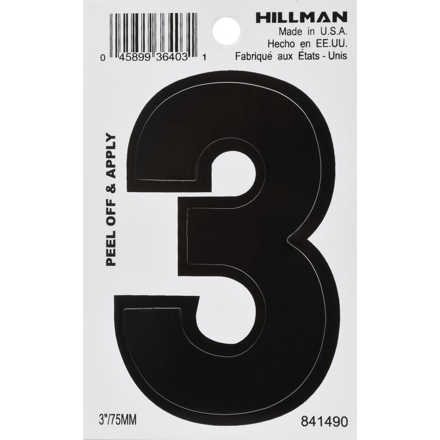 The Hillman Group 3-in Black House Number 3