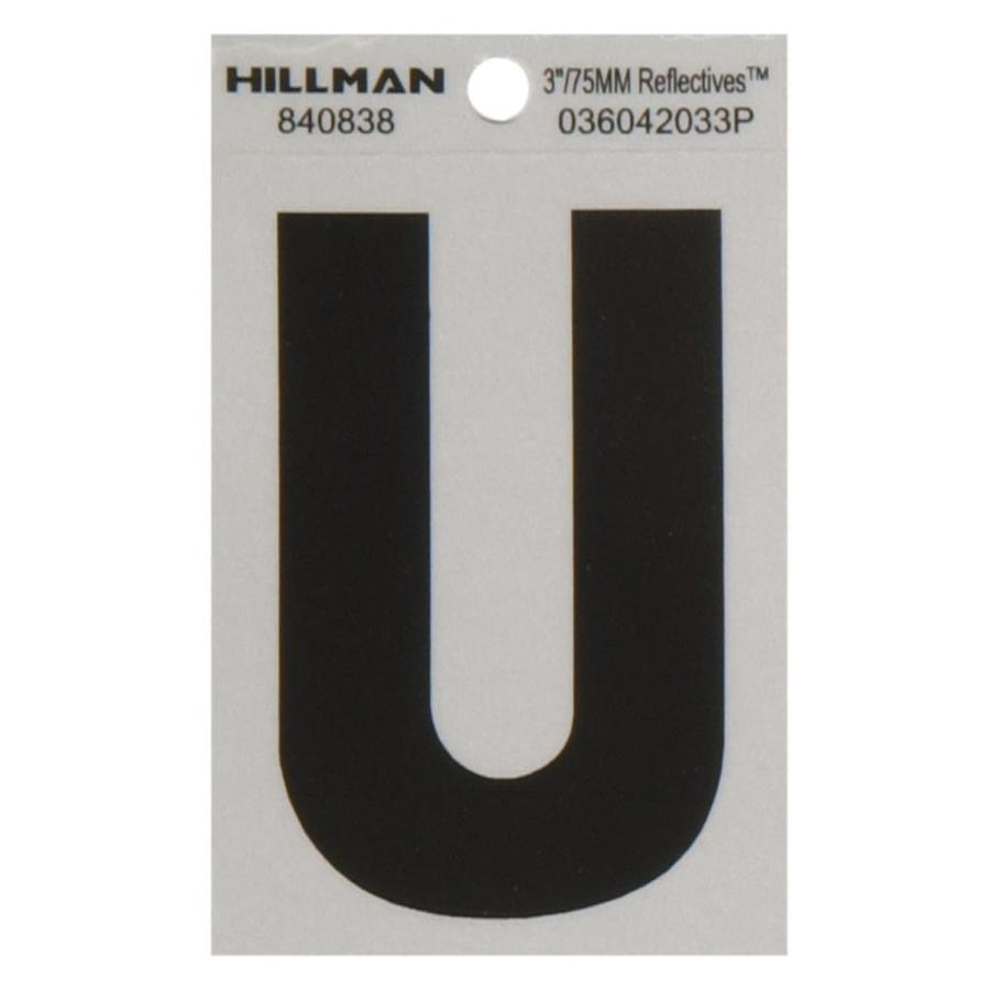 The Hillman Group 3-in Black and Silver House Letter U