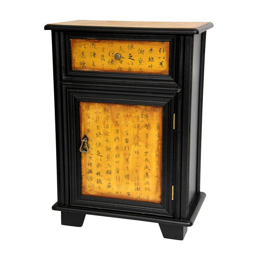 Oriental Furniture Chinese Art Design 1-Shelf Office Cabinet