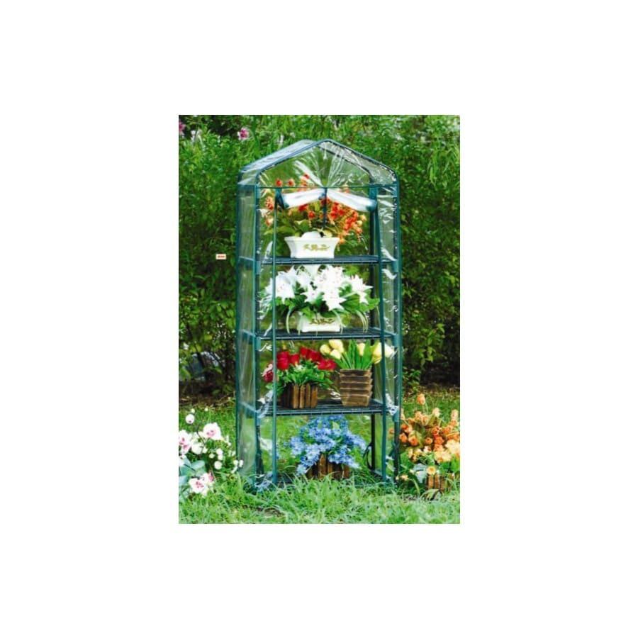 Garden Plus 2.25-ft L x 1.58-ft W x 5.33-ft H Metal Greenhouse