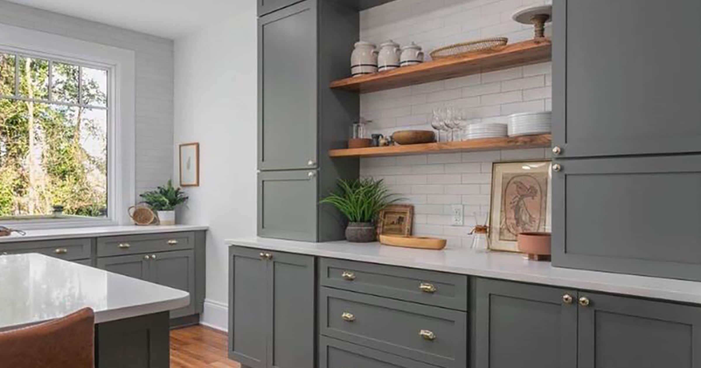 Lowe's Kitchen Design Tool
