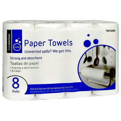 Style Selections 8 Count Paper Towels by Lowe's