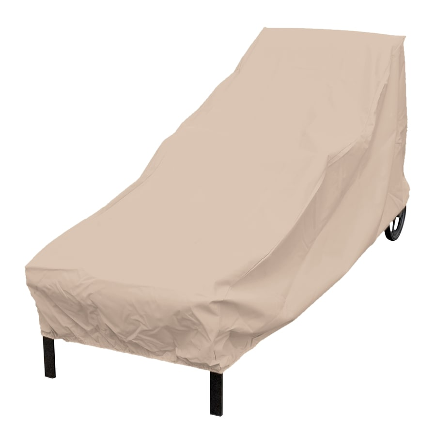 Elemental tan polyester chaise lounge cover