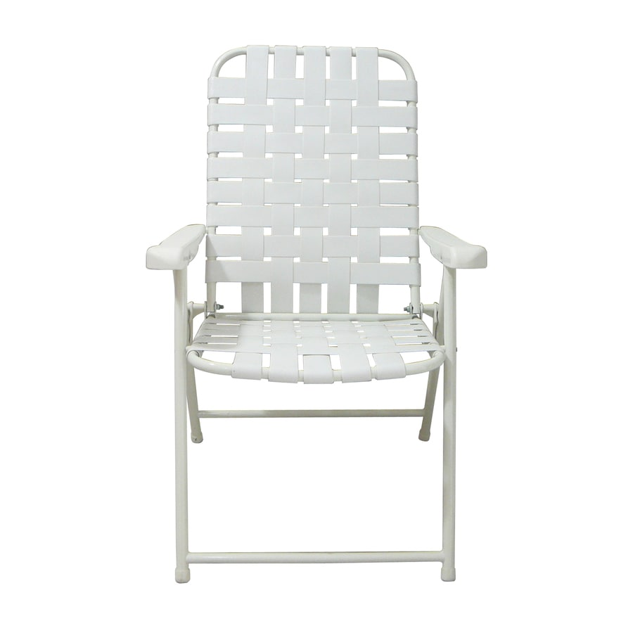 Garden Treasures White Steel Folding Patio Conversation Chair