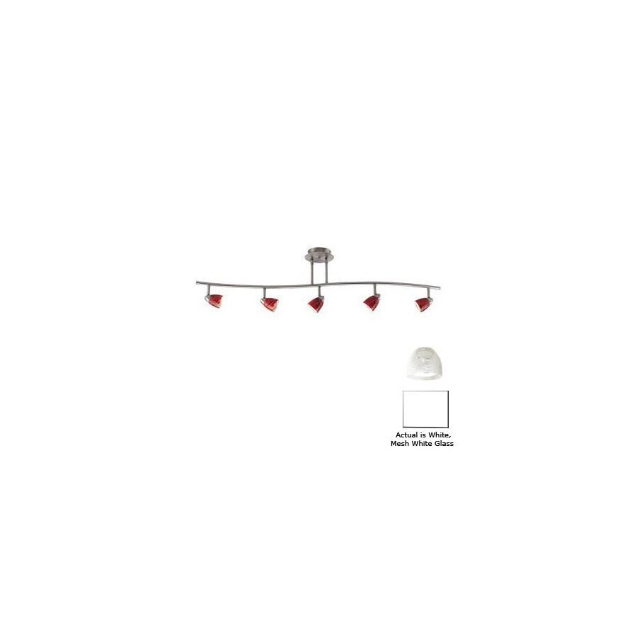 White Pendant Track Lighting: Shop Cal Lighting Serpentine 5-Light 48-in White Glass