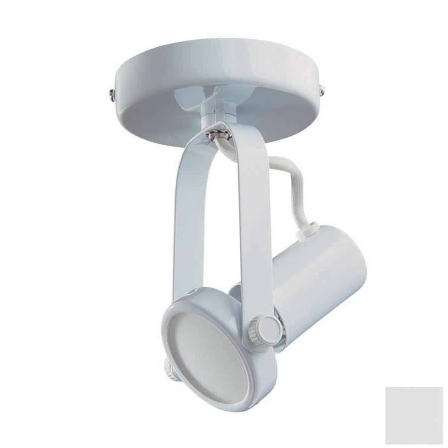 Kendal Lighting White Flush Mount Fixed Track Light Kit