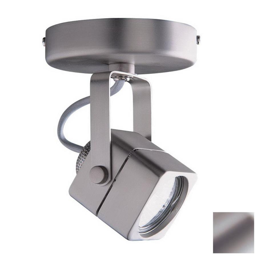 Kendal Lighting Brushed Steel Flush Mount Fixed Track Light Kit