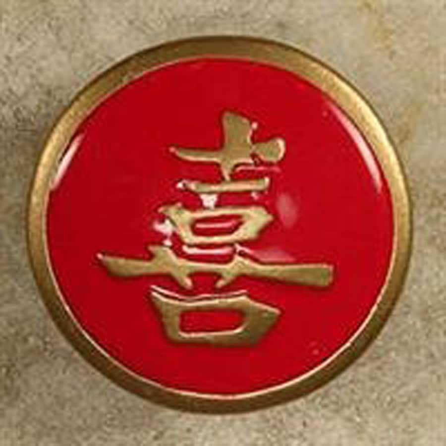 Anne at Home Asian Red/Gold Round Cabinet Knob