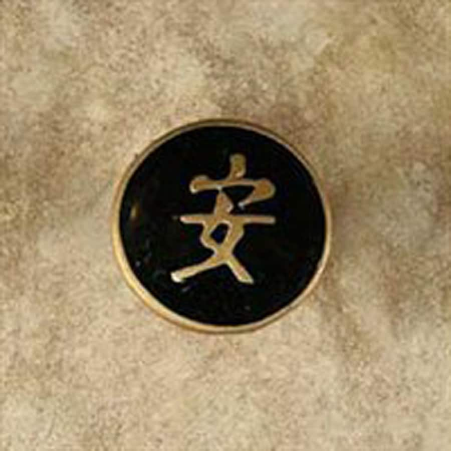 Anne at Home Asian Black/Gold Round Cabinet Knob