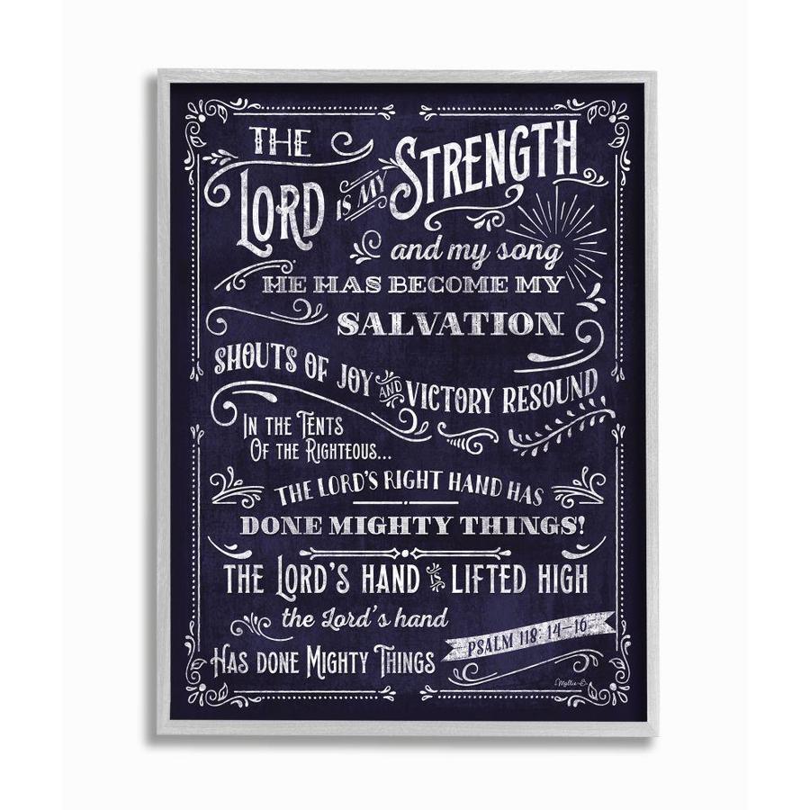 Lord My Rock Psalm Wall Decal 144.1 Psalm Black Vinyl Design Home Decor CG1555