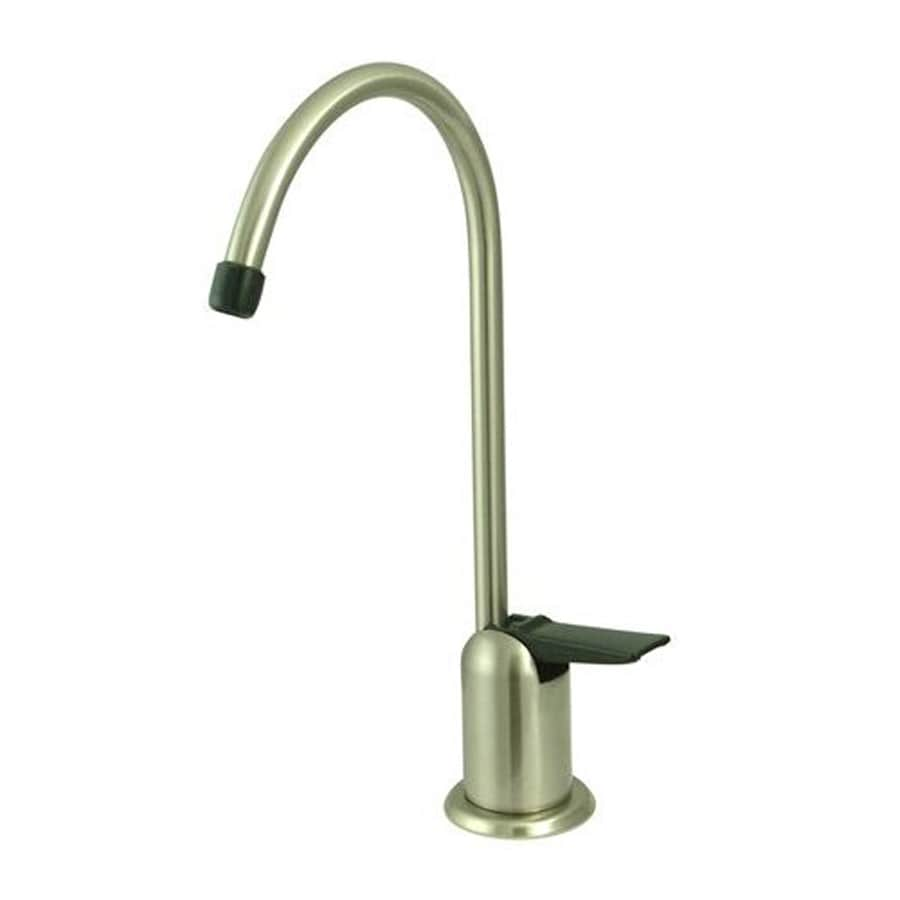 Shop Elements Of Design Brushed Nickel Cold Water Dispenser With High Arc Spout At