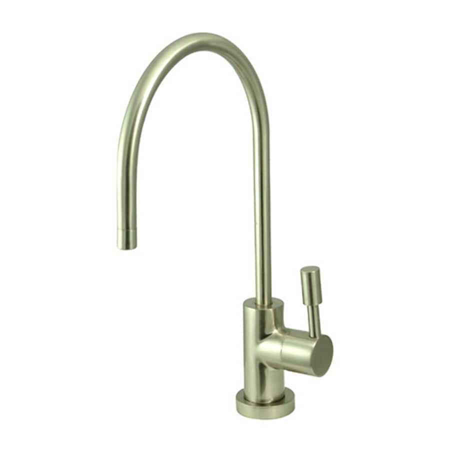 Shop Elements Of Design Brushed Nickel Cold Water Dispenser With High Arc Spo