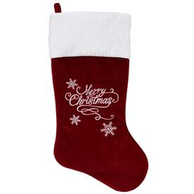 holiday living 19 in red embroidered christmas stocking - Velvet Christmas Stockings