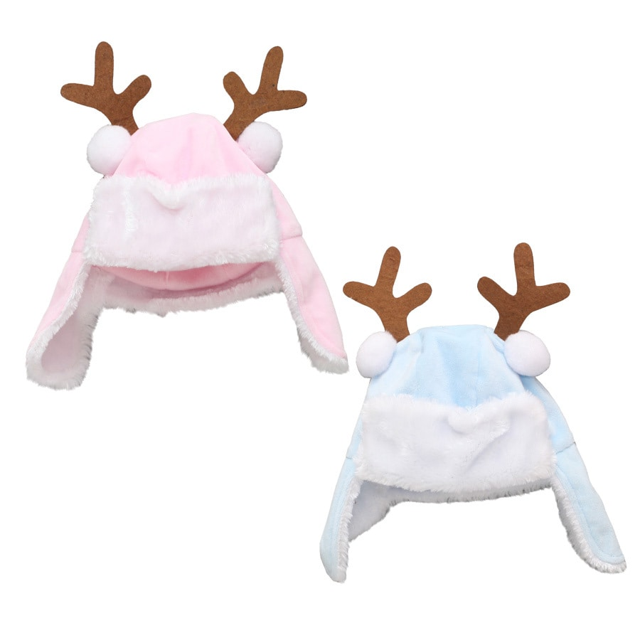 Holiday Living Youth Velvet Traditional Reindeer Hat
