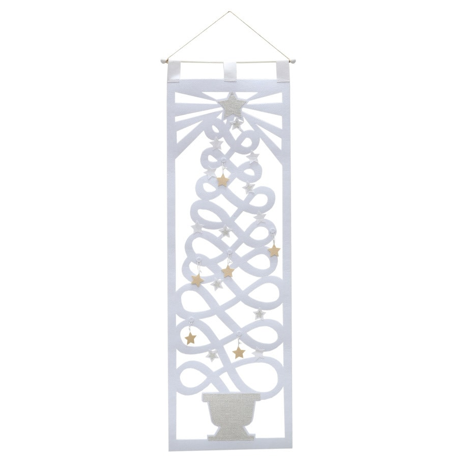 Holiday Living Polyester Hanging Door Hanger (Unlit) (Unlit) (Unlit) Lights