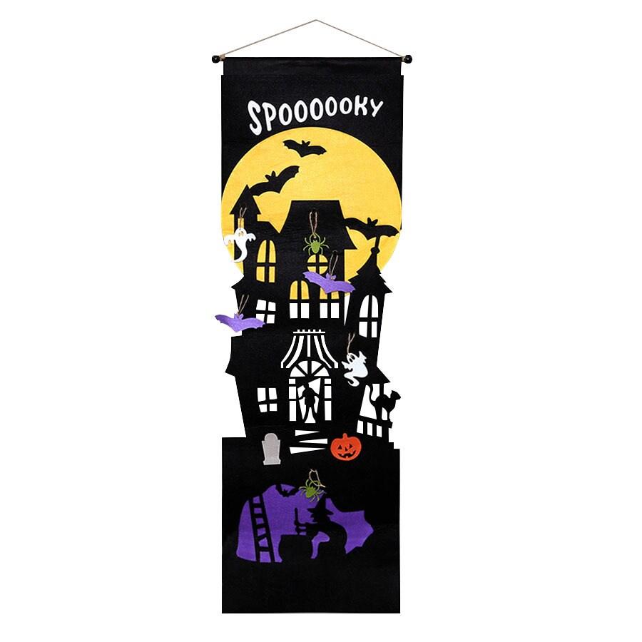 Holiday Living Haunted House Door Banner