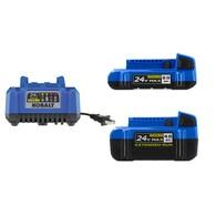 Kobalt 2-Pack 24-V Max Lithium Power Tool Battery Deals