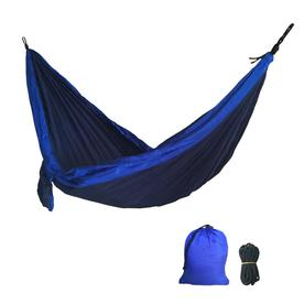 Style Selections Hammock Blue/Navy Fabric