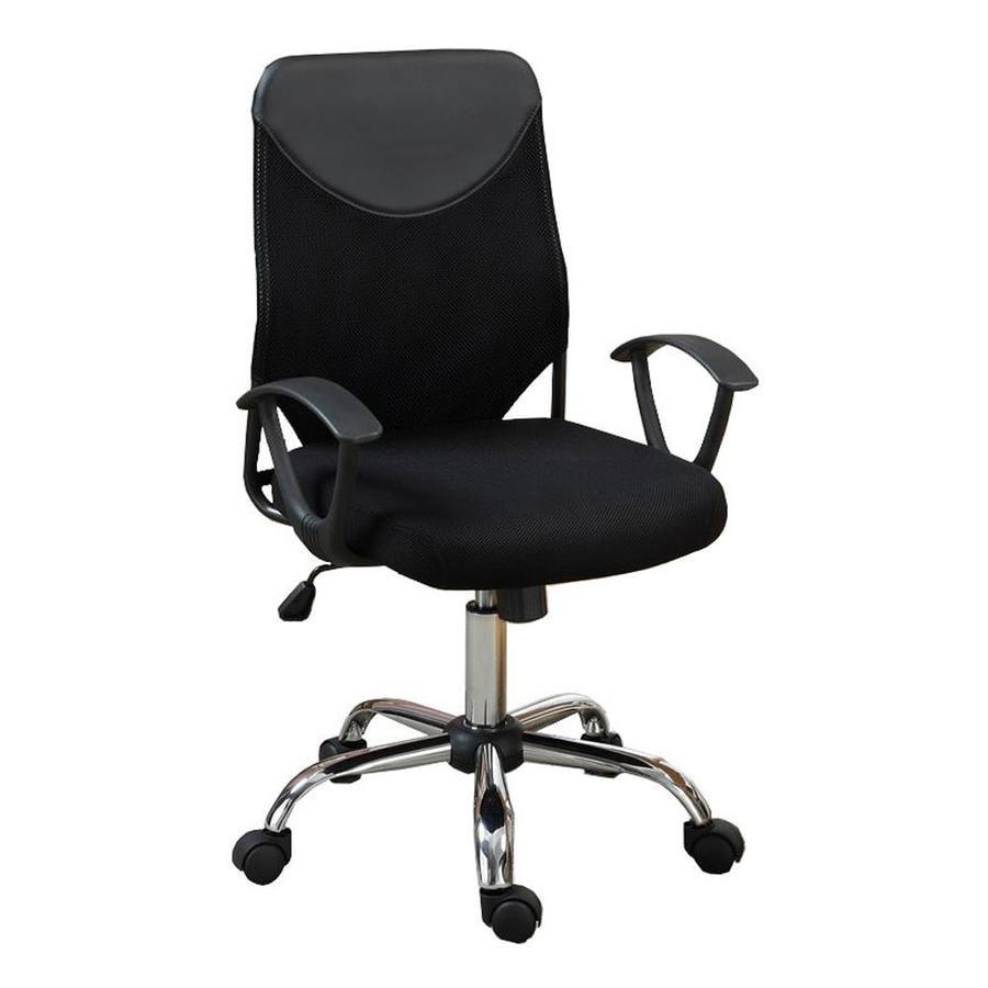 Poundex Black Contemporary Desk Chair