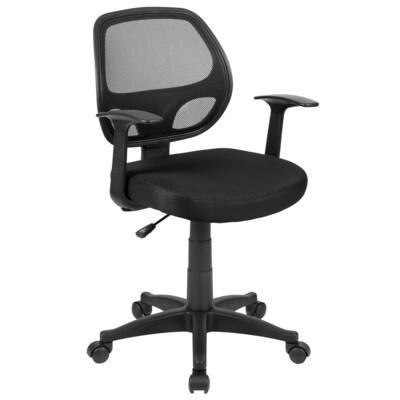 Black Contemporary Desk Chair