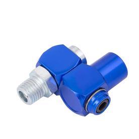 Kobalt 360-Degree Swivel Connector 1/4-in